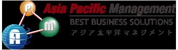 アジア太平洋マネジメント